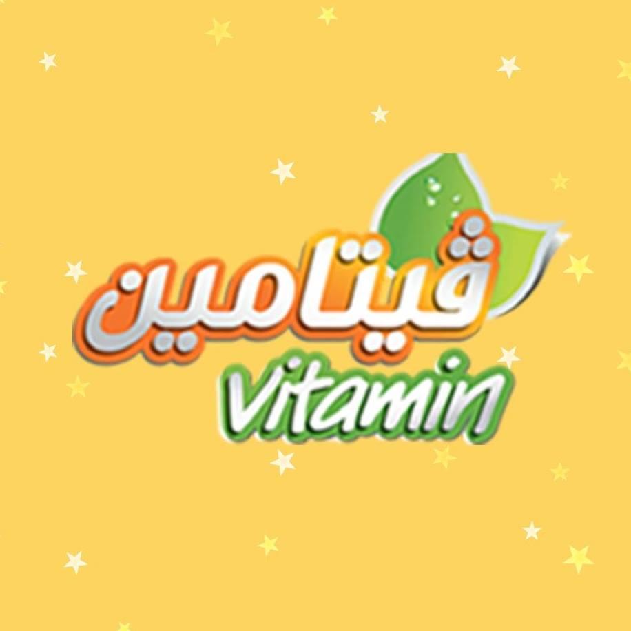 figment pos vitamine